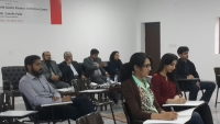 View the album Seminar on Dispute Resolution in Islamic Finance - Held 15-03-2014